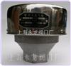 SCZ50-A阻火透气罩